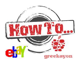 greekayon ebay