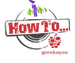 greekayon877
