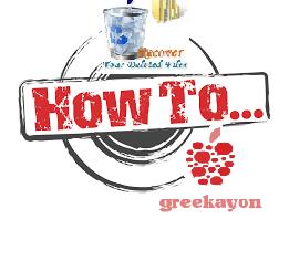 greekayonthgrfe