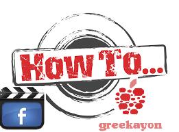 greekayonvideos