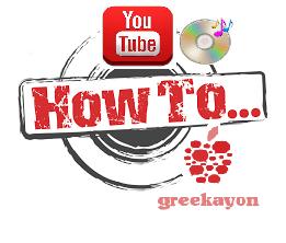 greekayonfasfret
