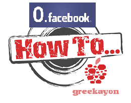 greekayonDF