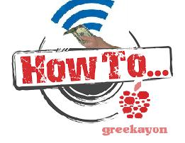 greekayonεφ