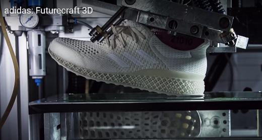 Adidas_Futurecraft_3D._Έτσι_θα_είναι_το_αθλητικό_παπούτσι_του_μέλλοντος_-_2015-10-09_21.28.31