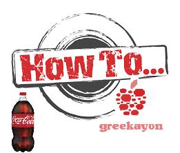 coca greekayon